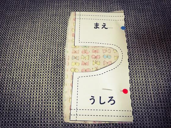 ぽぽちゃん服作り方2